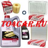 Комплект для ТО4 Тойота Королла 1.6 124 лc 2009-2013 (TOYOTA COROLLA) 5W40