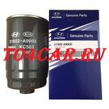 Оригинальный топливный фильтр Киа Соренто Прайм 2.2 200 лс 2014-2020 (SORENTO PRIME 2.2D 2014-) 31922A9000