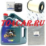 Комплект для ТО1-ТО5-ТО7 Форд Фокус 3 1.6 2011-2012 (FORD FOCUS 3)