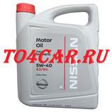 Оригинальное моторное масло Ниссан Нот 1.4 88 лс 2005-2014 (NISSAN NOTE 1.4) 5W40 (5л) KE90090042R