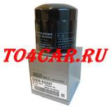 Оригинальный масляный фильтр Киа Соренто 2.4 175 лс 2012-2018 (SORENTO FL) S2630035530 / S2630035531