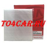 Оригинальный фильтр салона Киа Соренто 2.4 175 лс 2009-2012 (KIA SORENTO 09-12) 971332F010
