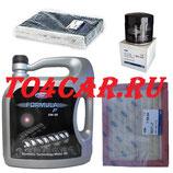 Комплект для ТО1-ТО5-ТО7 Форд Фьюжн 1.6 100 лс 2002-2012 (FORD FUSION)