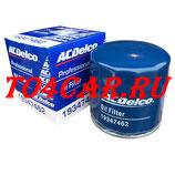 Оригинальный масляный фильтр Шевроле Круз 1.6 109 лс 2009-2015 (CHEVROLET CRUZE 1.6) GM AC DELCO LXT