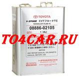 Оригинальное масло в вариатор (CVT) Тойота Королла 1.6 2019- (TOYOTA COROLLA E210) TOYOTA CVT FLUID TC (4л) 0888602105