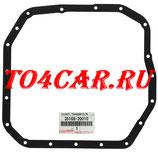 Оригинальная прокладка поддона вариатора (CVT) Тойота РАВ 4 2.0 2012-2018 (TOYOTA RAV4 2.0) 3516820010