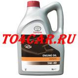 Оригинальное моторное масло Тойота Прадо 3.0d 173 лс 2009-2015 (TOYOTA PRADO 150 3.0 дизель) 5W40 (5л) 0888080375GO