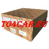 Оригинальные передние тормозные диски (2шт) Тойота РАВ 4 2.0 2012-2017 (TOYOTA RAV4 2.0) 4351242050 / 4351242100 ПРОВЕРКА ПО VIN