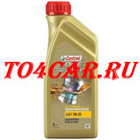 Моторное масло Шкода Октавия 1.8 152 лс 2009-2013 (SKODA OCTAVIA) Castrol EDGE Professional LongLife III 5W30 (1л) 157AD6 / 15D15B