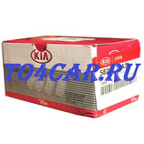 Оригинальные передние дисковые тормозные колодки Киа Сид 2 1.6 2012-2018 (CEED II) 58101A6A20 / S58101A6A20 ПРОВЕРКА ПО VIN