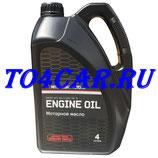 Оригинальное моторное масло Митсубиси АСХ 2.0 150 лс 2010-2016 (Mitsubishi ASX) 0W30 (4л) MZ320754