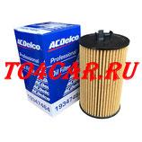 Оригинальный масляный фильтр Шевроле Авео 2 1.4 101 лс 2008-2012 (CHEVROLET AVEO 1.4 T250) GM/DAEWOO