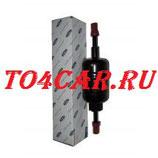 Оригинальный топливный фильтр Форд Фьюжн 1.6 100 лс 2002-2012 (FORD FUSION) 1140129 / 2208333