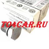 Оригинальная пробка сливная масляного поддона картера двигателя с прокладкой Шкода Октавия 2 1.6 (Skoda Octavia 2) N90813202
