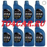 Комплект для замены масла АКПП Хендай Крета 1.6/2.0 2016- (HYUNDAI CRETA) ПРОВЕРКА ПО VIN SP4