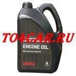 Оригинальное моторное масло Митсубиси Лансер 1.6 117 лс 2010-2016 (MITSUBISHI LANCER X 1.6) 5W30 (4л) MZ320757