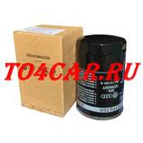 Оригинальный масляный фильтр Шкода Октавия 1.6 102 лс 2009-2013 (SKODA OCTAVIA 2 1.6) 06A115561B