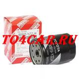 Оригинальный масляный фильтр Тойота Прадо 120 4.0 249 лс 2002-2009 (TOYOTA PRADO 120) 90915YZZJ4