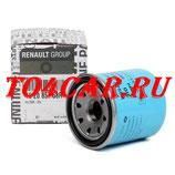 Оригинальный масляный фильтр Рено Аркана 1.6 2019- (RENAULT ARKANA 1.6) 152085758R