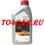 Оригинальное моторное масло Тойота Прадо 2.8d 177 лс 2015-2020 (TOYOTA PRADO 150 2.8D дизель) TOYOTA 5W40 (1л) 0888080376GO