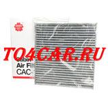 Угольный фильтр салона SAKURA Митсубиси Лансер 1.5 109 лс 2008-2012 (MITSUBISHI LANCER X 1.5) CAC18120