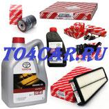 Комплект для ТО8 Тойота Прадо 120 4.0 249 лс 2008-2009 (TOYOTA PRADO 120)