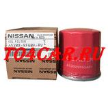 Оригинальный масляный фильтр Ниссан Тиида 1.6 110 лс 2007-2015 (NISSAN TIIDA) 152089F60A / A52089F60AVA / A52089F60ARV