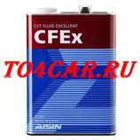 Масло в вариатор (CVT) Тойота РАВ4 2.0 148/158 лс 2010-2012 (TOYOTA RAV4) AISIN CFEx CVT FLUID EXCELLENT (4л) ПРЕДОПЛАТА 30% CVTF7004
