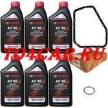 Комплект для замены масла в АКПП (автоматической коробке передач) Тойота РАВ 4 2.5 2012-2019 (TOYOTA RAV4 2.5 CA40) 6x1L