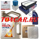 Комплект для ТО2-ТО4-ТО10 Хендай Ай Икс 35 2.0 150 лс 2010-2016 (IX35) 5W30