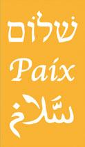 Magnet Paix Shalom Salam Jaune