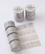 マスキングテープ4巻セット(甲巻、乙巻、丙巻、丁巻)