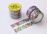 マスキングテープ  2種(黄・赤)