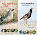 2er Set: Vögel beobachten in Wien + Vögel beobachten im Seewinkel