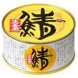 鯖缶 生姜煮(丸海)