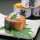 鯖の缶詰 (田村長)