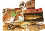 若狭おばま定番のお魚商品詰め合わせセット