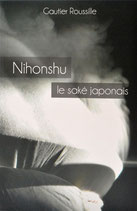 Nihonshu le saké japonais
