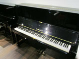 Yamaha U1 A Klavier, schwarz poliert