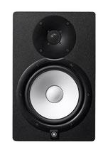 Yamaha- Studiolautsprecher HS8