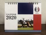 Risy 2020年カレンダー