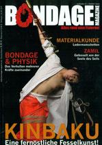 18-Bondage Magazin Nr. 07