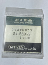 Citizen Vintage Glas 54-58952 - NOS (New old Stock) OVP (Originalverpackt)