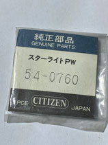 Citizen Vintage Glas 54-0760 - NOS (New old Stock) OVP (Originalverpackt)