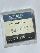 Citizen Vintage Glas 54-0777 - NOS (New old Stock) OVP (Originalverpackt)