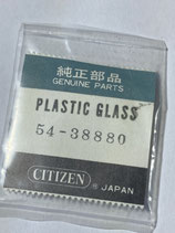 Citizen Vintage Glas 54-38880 - NOS (New old Stock) OVP (Originalverpackt)