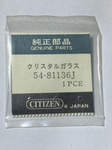 Citizen Vintage Glas 54-81136J - NOS (New old Stock) OVP (Originalverpackt)