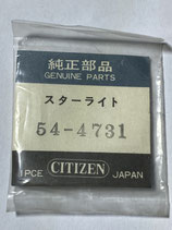 Citizen Vintage Glas 54-4731 - NOS (New old Stock) OVP (Originalverpackt)