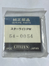 Citizen Vintage Glas 54-0054 - NOS (New old Stock) OVP (Originalverpackt)