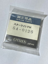 Citizen Vintage Glas 54-0126 - NOS (New old Stock) OVP (Originalverpackt)